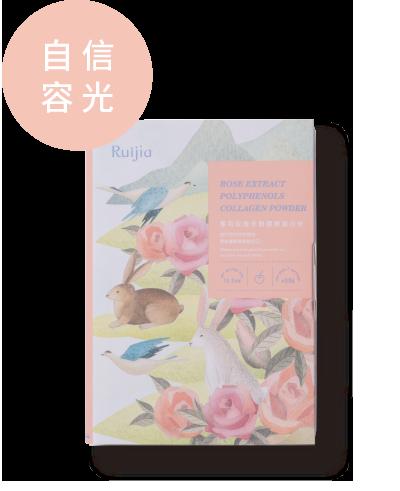 ruijia 露奇亞-玫瑰多酚膠原蛋白粉7日份 全效賦活吸收+全方位煥新保養,美顏更有感!