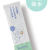 Ruijia露奇亞 潤感膠原 修護保水