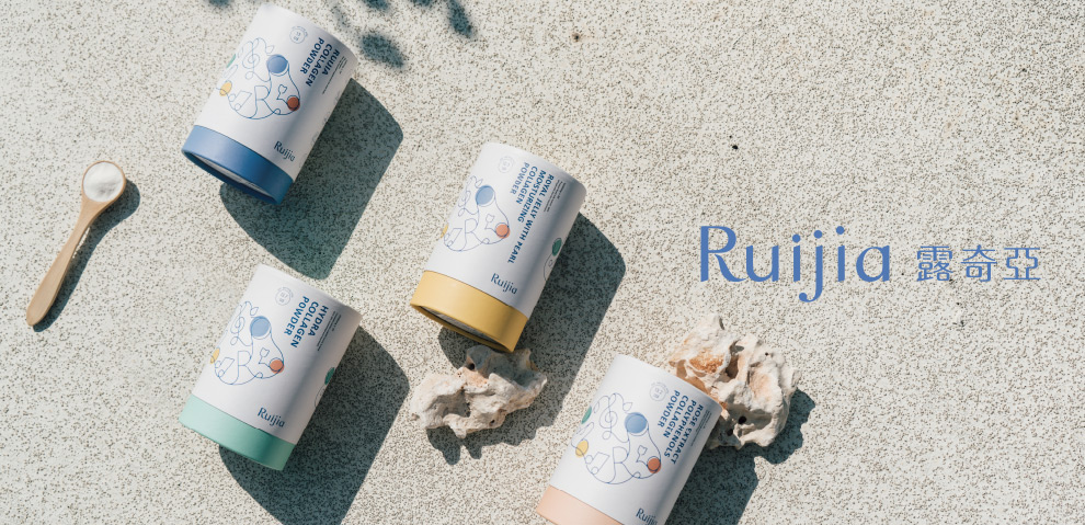 Ruijia 露奇亞 主要銷售 4款膠原蛋白粉