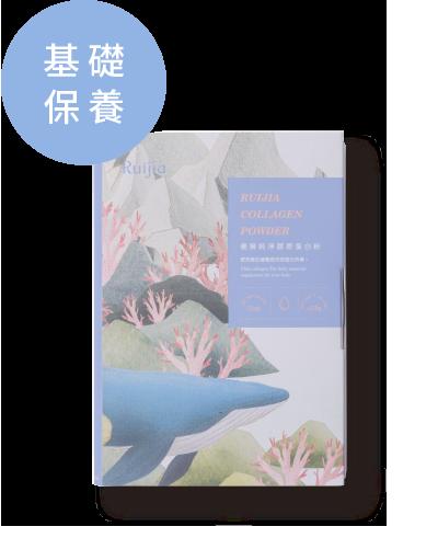 ruijia 露奇亞-優質純淨膠原蛋白粉7日份 保養入門款 熱銷200萬包經典產品 高效補給,密集保養!