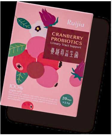 cranberry probiotics box