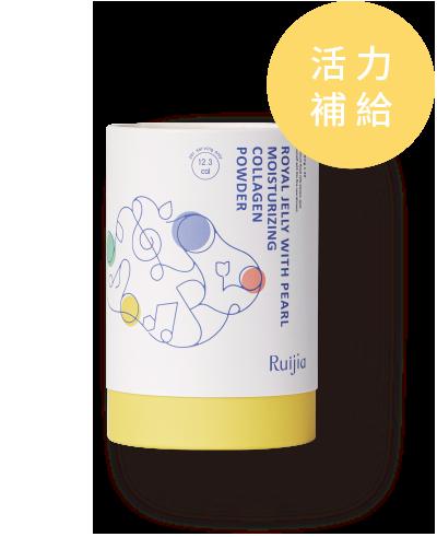ruijia 露奇亞-蜂王胜肽新生膠原蛋白粉 30日份 活力補給 調節生理機能 提供最完整的滋養 富含 4 種珍貴天然成份 Royal Jelly Moisturizing Collagen Powder