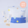 自信容光,玫瑰多酚膠原補充袋