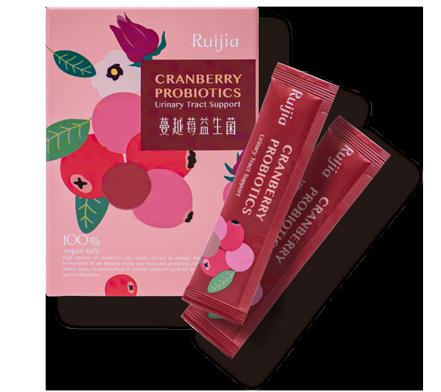 cranberry probiotics box and bag