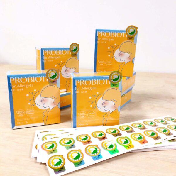 snq-probiotics-stickers